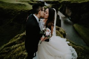 lukas piatek iceland wedding photo